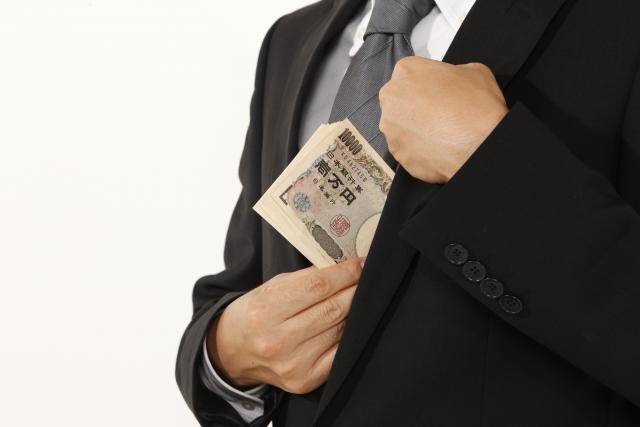 【藤枝市の探偵の社員素行調査】情報漏洩を訴える内部告発の真偽