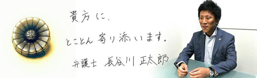 【静岡県 探偵】静岡県で探偵をお探しなら総合探偵社スマイルエージェント静岡にお任せください。