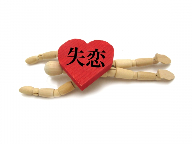 【島田市の行方調査事例】再婚した元妻はどうしている?