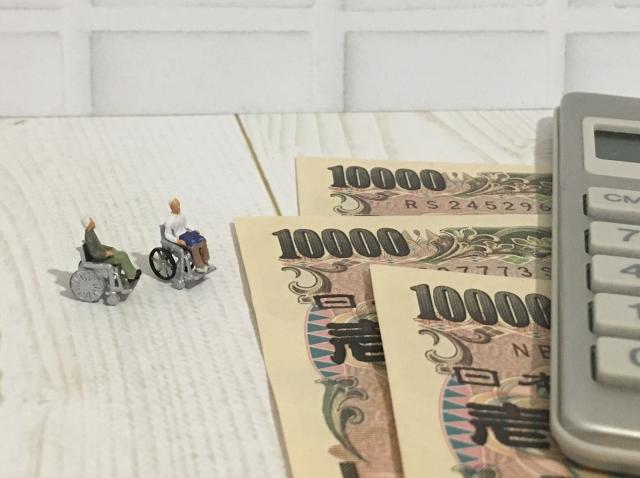【藤枝市の探偵の素行調査】老後のための貯金に手をつける妻